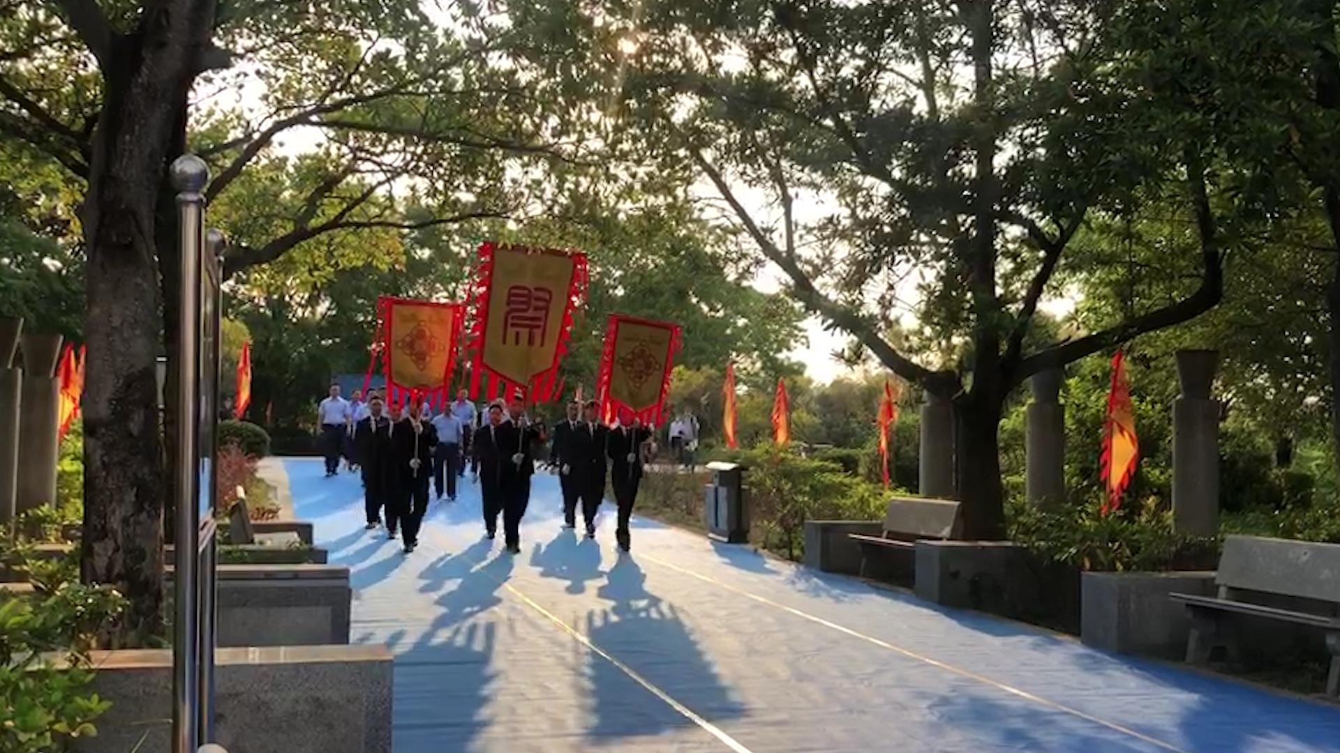 深圳市举办清明公祭活动,倡导绿色生态殡葬新风