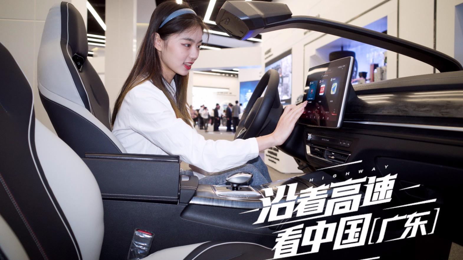 沿着高速看中国(广东):一分钟带你速看深圳交通高科技