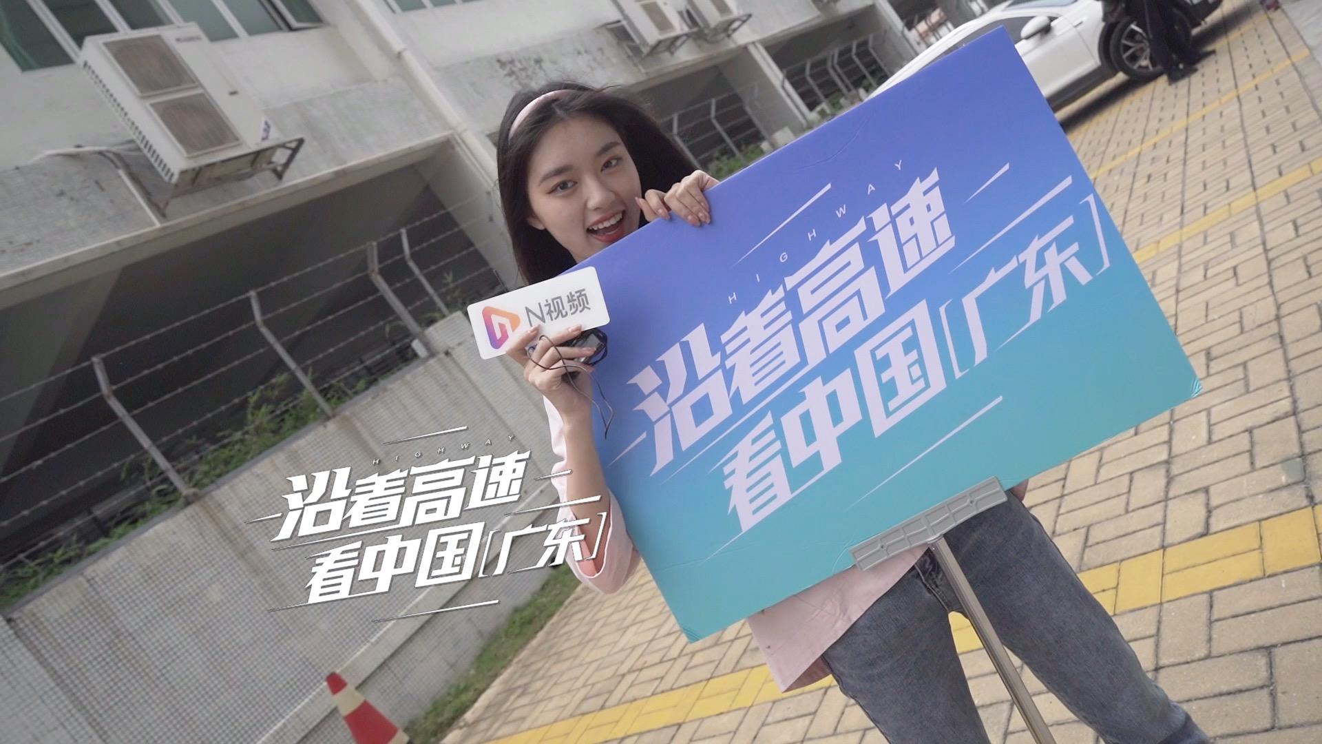 """沿着高速看中国(广东):""""世界之最""""港珠澳大桥谱写""""湾区新篇"""""""