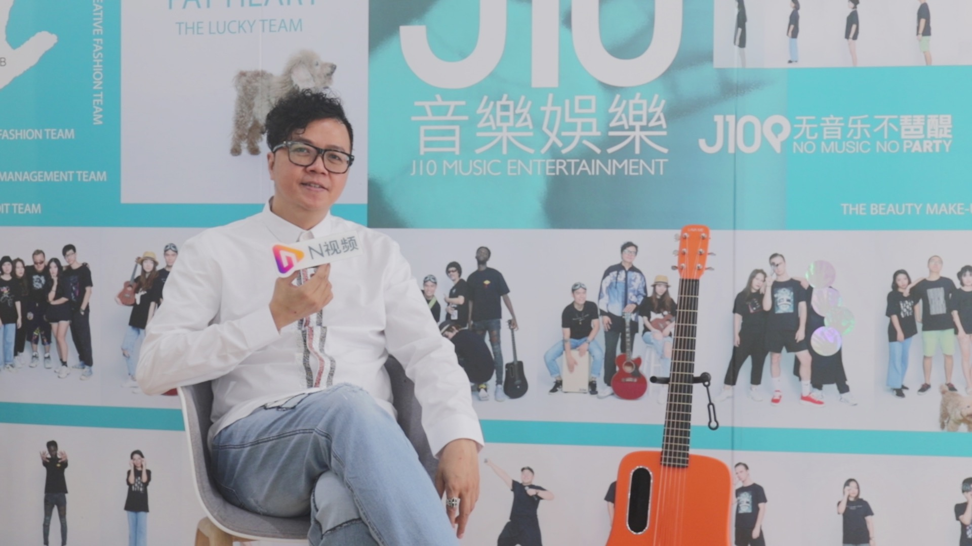 金曲制作人林健华:希望与大湾区流行音乐携手飞起来