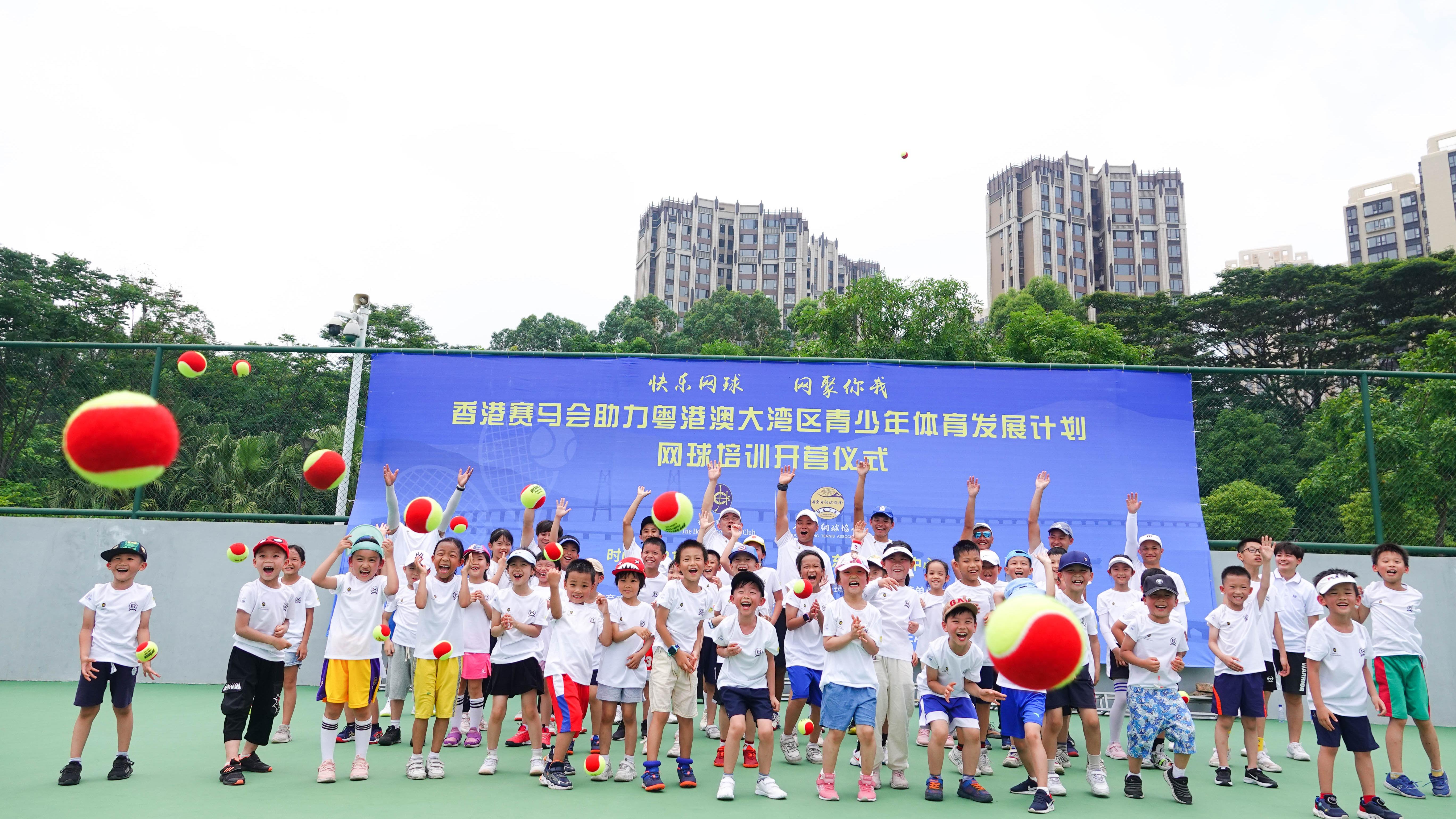 大湾区公益网球培训首进东莞,助力青少年健康运动