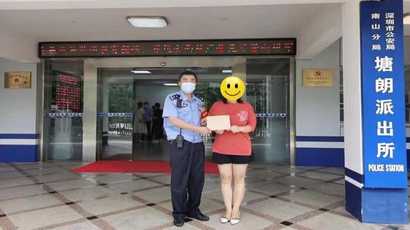 一封信向他们致谢!深圳女子疑遭电信诈骗,南山警方上门劝阻
